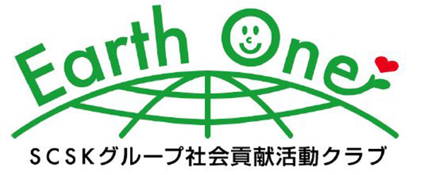 SCSK株式会社・SCSK Earth One