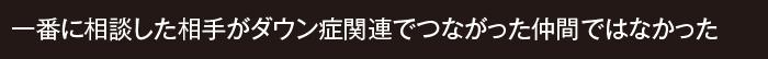 bw_kyoto_2014_ca2