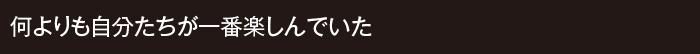 bw_kyoto_2014_ca3
