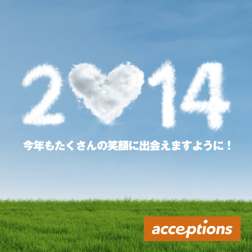 s_acp_2014_ny