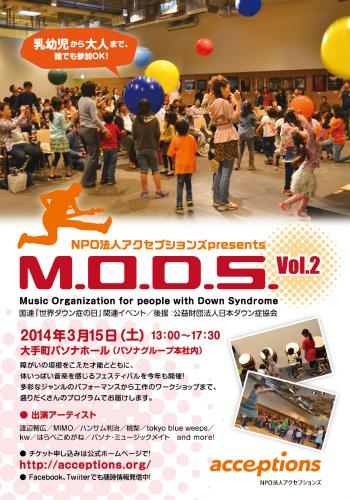 s_mods2014