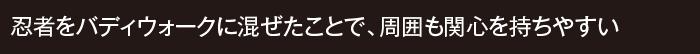 bw_kyoto_2014_ca4