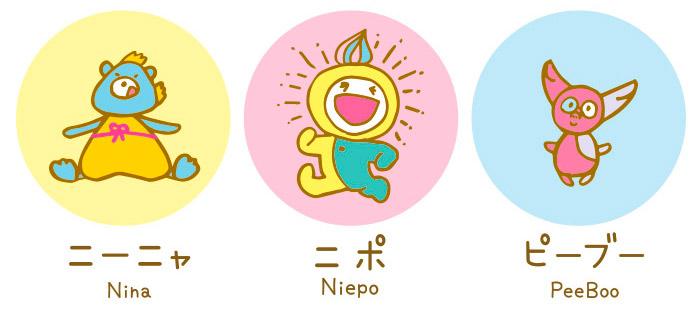 ダウン症のあるキャラクター「ニポとなかまたち」©Niepo2016
