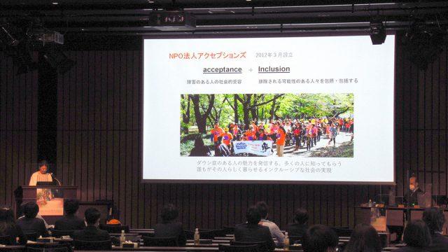 第3回日本近視学会総会ランチョンセミナー