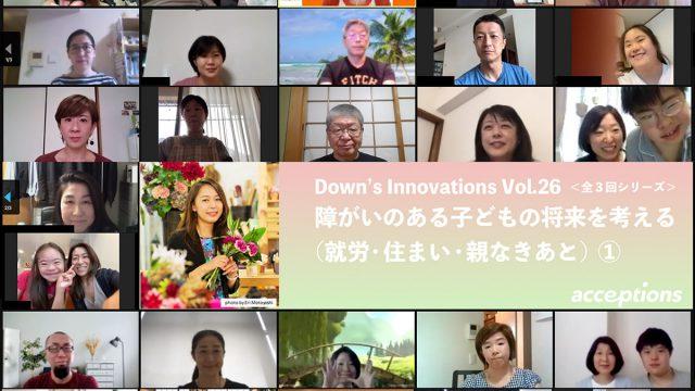 Down's Innovations Vol.26