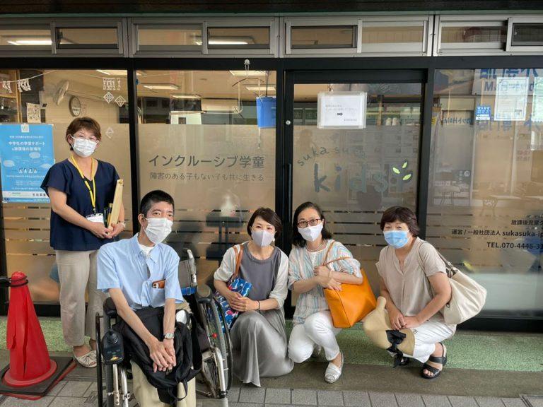 インクルーシブ学童「sukasuka-kids(すかすかきっず)」訪問レポート