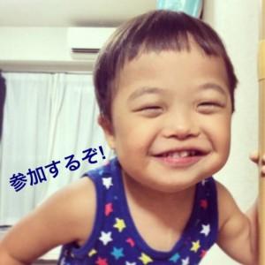 yuto_